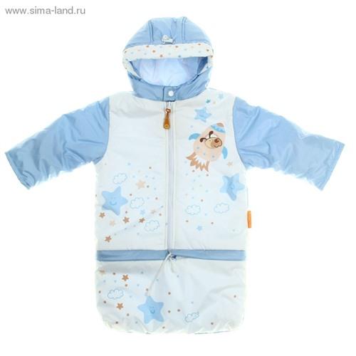 одежда для беременных одеваем пузырьки